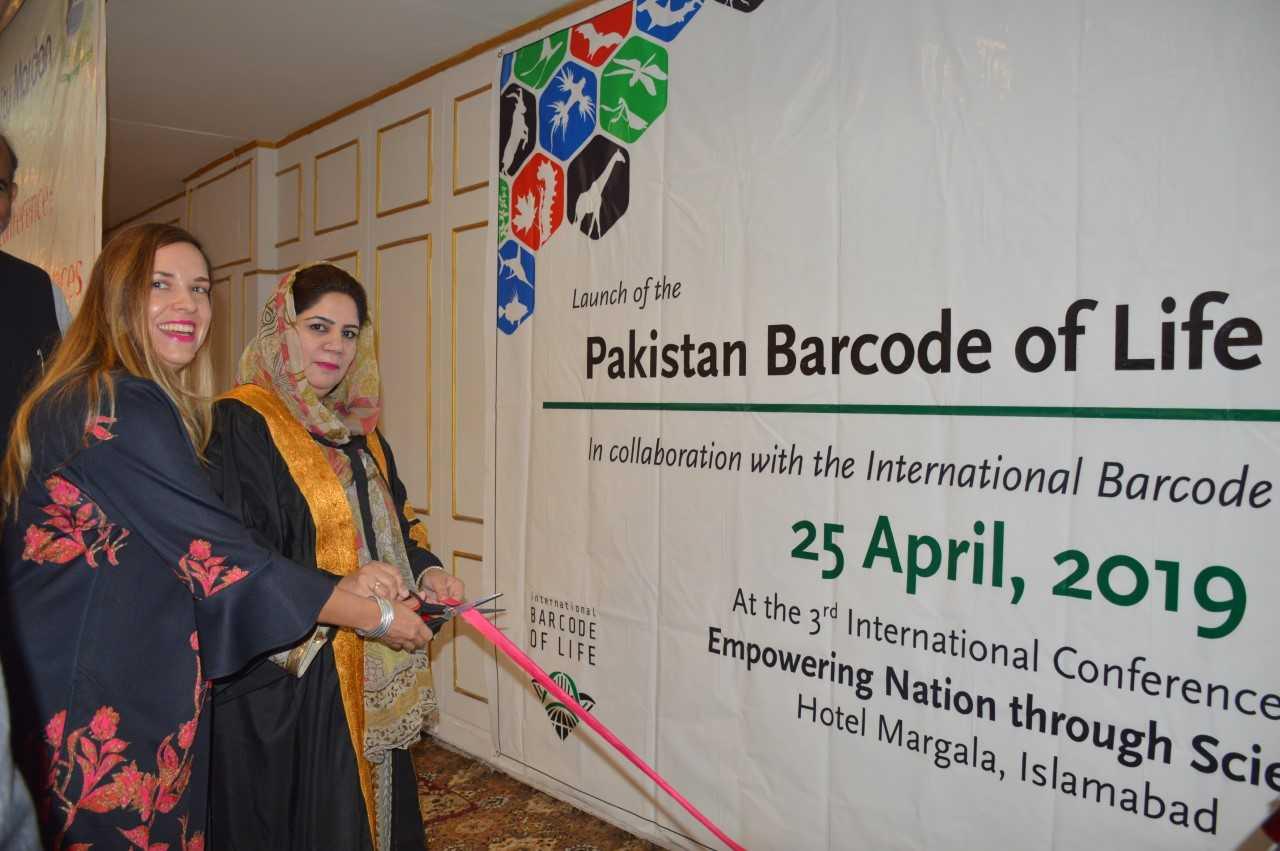 Margaux McDonald, Canada's Senior Trade Commissioner in Pakistan (left) and Dr. Ghazala Yasmin, Vice Chancellor of Women University Mardan (photo courtesy of Dr. Muhammad Ashfaq)